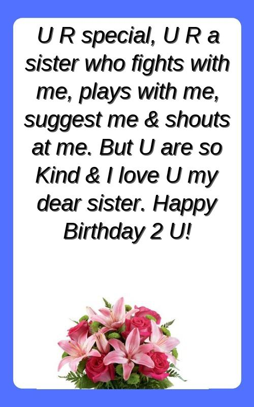 birthday wishes for an elder sister