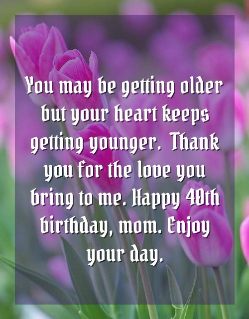 birthday wishes to my sister from another mother