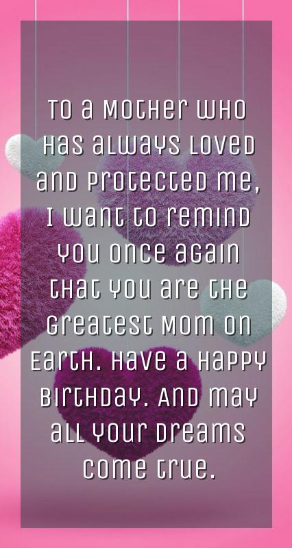happy 10th birthday daughter quotes from a mother
